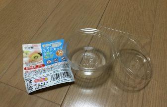 【ダイソー】 かわいいデザートカップ