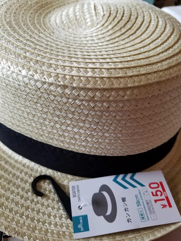ダイソー「カンカン帽」